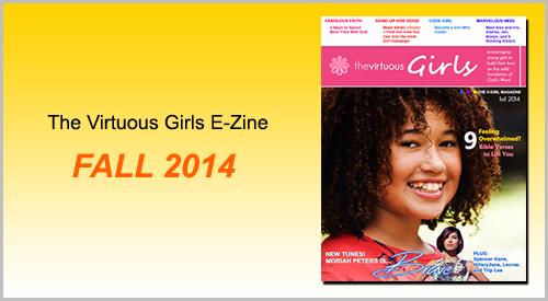vgirl-ezine-fall-2014