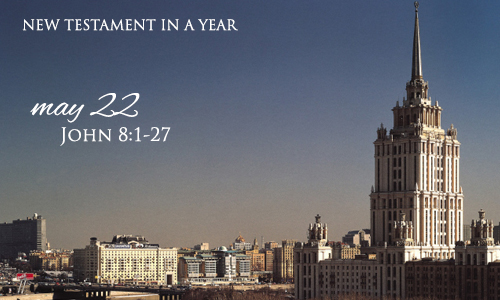 new-testament-in-a-year-may-22