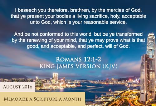 memorize-a-scripture-a-month-august-2016